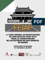 Libro-resumenes_FEIAP-2014.pdf