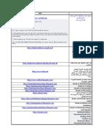 كل_مواقع_البحث_العلمى-libre.pdf