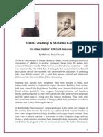 Allama Mashriqi & Mahatma Gandhi by Nasim Yousaf