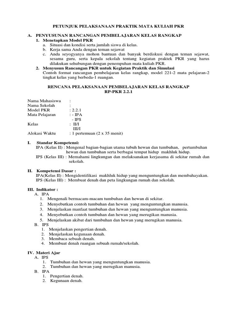 Contoh Rpp Kelas Rangkap Model 221 Kelas Rendah Semester 2 ...