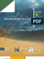 Israel Environment Bulletin 2004 Vol 27