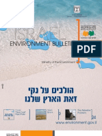 Israel Environment Bulletin 2005 Vol 29