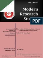 Modern Research Studies