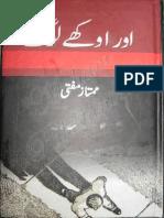 Pdf yousufi mushtaq ahmed