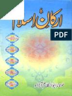 Arkan e Islam.pdf