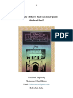 The biography of Hadrat  Syed Shah Ismail Quaderi Ghod Wadi Sharif