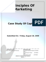 Case Study of Capital E