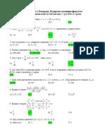 2014 Rudarsko Geol Matematika Resenja II