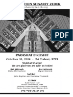 October 18, 2014 Shabbat Card