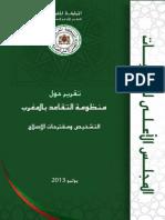 ar_retraite-1.pdf