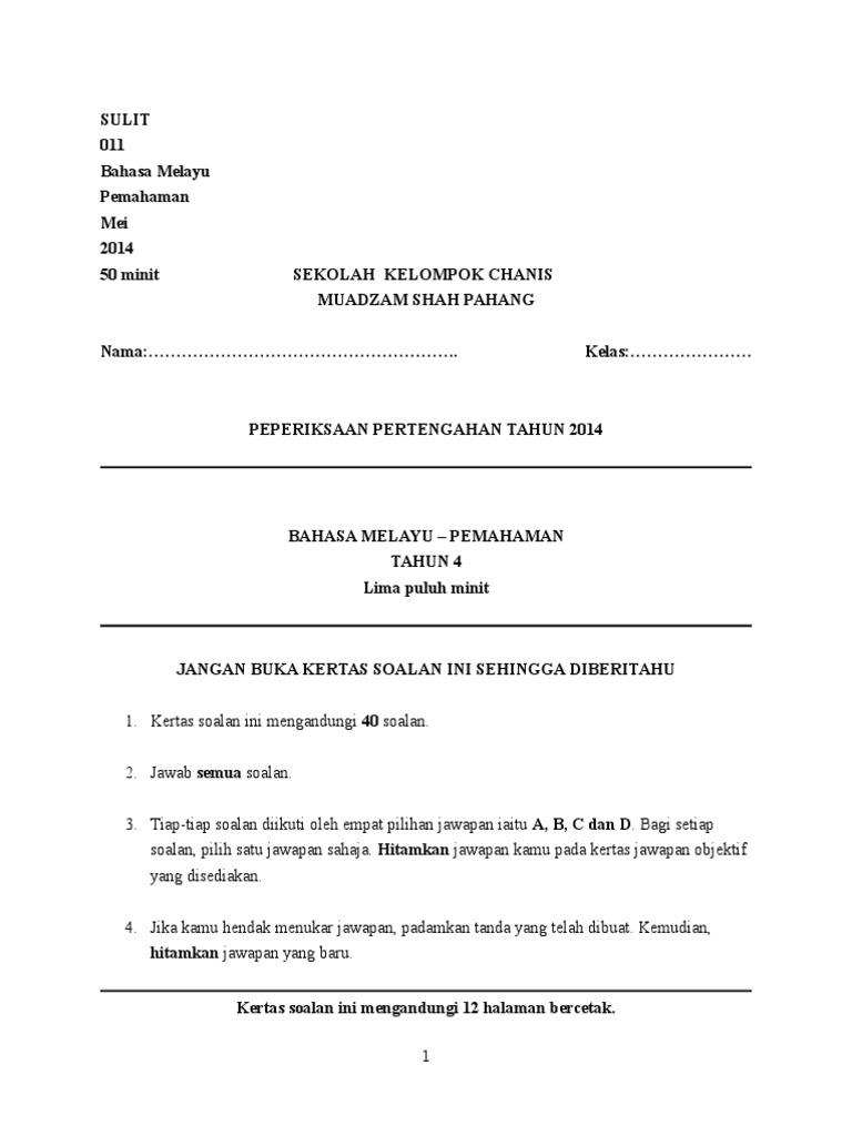 Soalan Bahasa Melayu Pemahaman Tahun 4