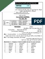 سلسلة لتعلم الفرنسية