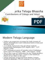 Vyavahara Telugu Udyamam