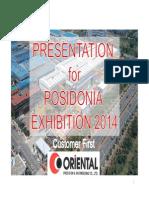 ★ OPCO Busan Divsion - Presentation for POSIDONIA EXHIBITION 2014.pdf