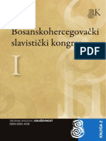 Bosanskohercegovacki Slavisticki Kongres I - Zbornik Radova - Knjizevnost -Knjiga 2