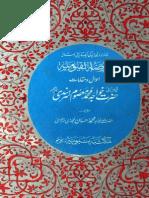 Roozat-ul-Qaumia 2.pdf