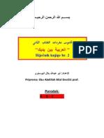 Knjiga 2 Po a,b,c