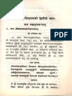 Baglamukhi Rahasyam Datia Peeth Part Only