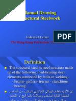 Struct Steel Drawing