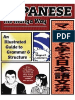 Japanese the manga way.pdf