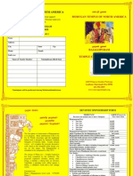 MTNA RajaGopuram Fund Contribution Details