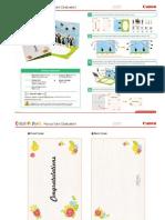 pop-up-graduation_e_a4.pdf