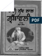 Bhai Nand Lal Granthavali Punjabi