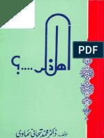 Ahl e zikr Vol 1 & 2 - Mohammad Tijani Smavi
