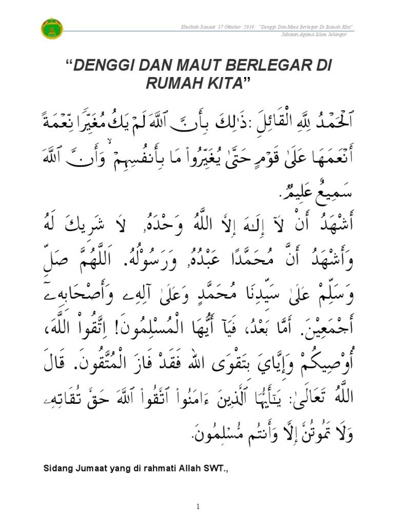 E Masjid Jais Gov My Uploads Uploads 17 10 2014 Rumi Denggi Dan Maut Berlegar Di Rumah Kita Doc