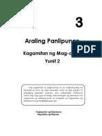 3_AP_LM_Q2-v1.pdf