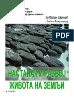 geologija_10