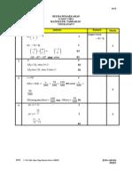Skema Ujian 2 Adm f5 2014