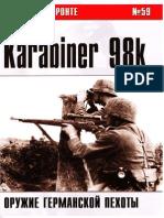 59_-_Karabiner_K98k_-_oruzhie_germanskoy_pekhoty.pdf