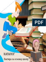 Katalog-lektira