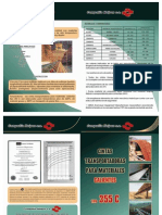355c.pdf