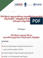 Final Version Final Report 2014 Pp Geo