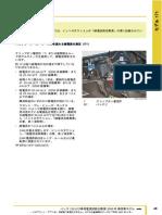 Batterie_Bordnetz_BR171_Ruhestrommsg__jp.pdf