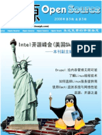 开源3 200803