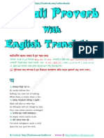 Bengali Proverb With English Translation-140704183320-Phpapp02