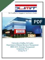 SWOT Analysis for Sri Lanka