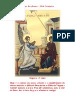 o Mundo Interior Espera a Resposta de Maria