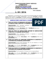 Kppsc Advt No.5 2014