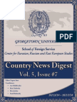 CERES News Digest Vol.5 Week 7-; Oct.13-17