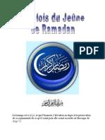 lois_ramadan1