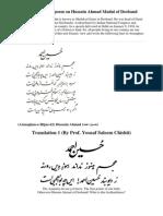 Allama Iqbal and Deoband