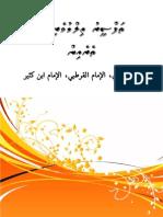 Translation pdf dhivehi quran