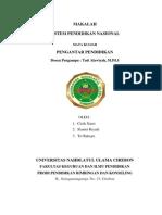 Cover Ilmu Pendidikan