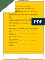 Progeny as Per Lalkitab 1952- Hindi Transliteration