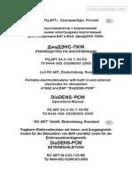 DiaDENS-PCM operations manual