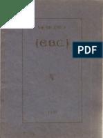 Emporia Business College 1931 Yearbook